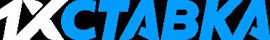 Логотип букмекерской конторы 1xstavka